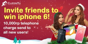 Enjoy Cliponyu Carnival to win iPhone 6 and voucher!